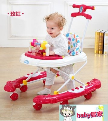 嬰幼兒童寶寶學步車6/7-18個月多功能防側翻手推可坐帶音樂YXS【baby居家】
