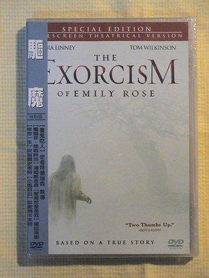 電影狂客/正版DVD台灣三區特別版驅魔The Exorcism Of Emily Rose