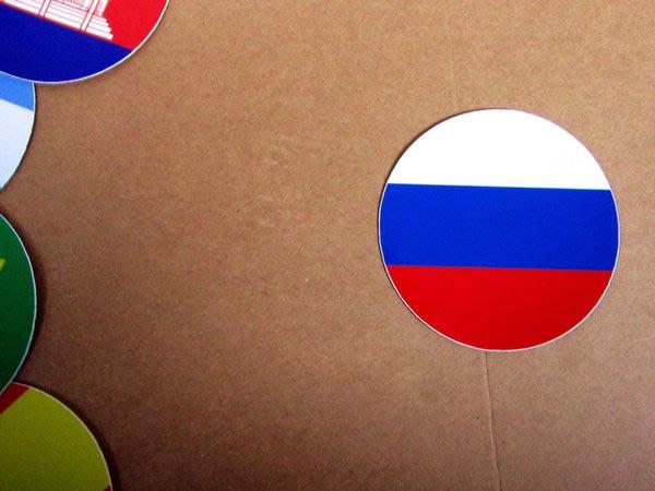 【國旗貼紙專賣店】俄國國旗圓形行李箱貼紙/抗UV防水/Russia/俄羅斯/多國款可客製