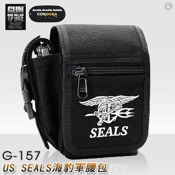 【ARMYGO】黑色US SEALS海豹軍腰包