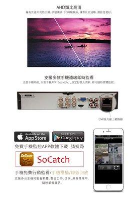 【皓翔】全視線 KMH-0425EU-K 4路1音 7合1 台灣製造 數位監視 監控錄影主機
