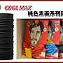 (高雄191) Buff COOLMAX材質頭巾(夏季防曬加...