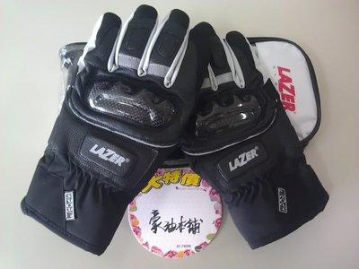 200超值價*豪油本舖實體店面*LAZER黑灰HA-3冬季防水碳纖維手套komine sbk alpinestars 台南市
