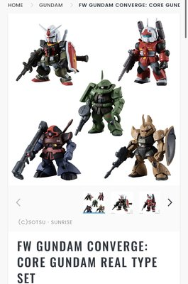 預訂 12月尾 高達 食玩 FW GUNDAM CONVERGE CORE GUNDAM REAL TYPE SET