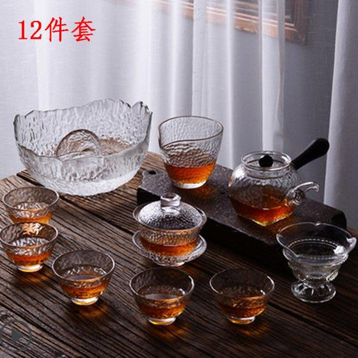 5Cgo【茗道】耐熱日式錘紋玻璃功夫茶具套裝家用花茶泡茶壺側把茶杯紅茶衝茶器日式功夫茶具12件套559433338171
