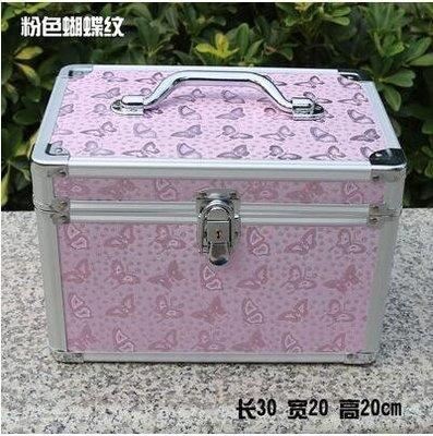 【優上】大中小號帶鎖化妝箱美甲紋繡足療工具箱30cm包角粉色蝴蝶