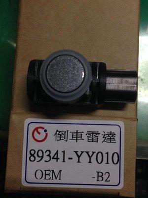 OEM TOYOTA ALTIS 10 (黑銀) 倒車雷達 倒車感應器 倒車感應開關 其它WISH,PRIUS 歡迎詢問