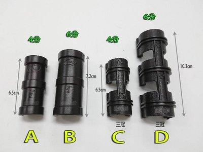 """【綠海生活】(3/4"""" / 6分) 管夾 固定網夾 C型管夾 黑互仔 塑膠管夾 錏管夾 ~F022251825"""