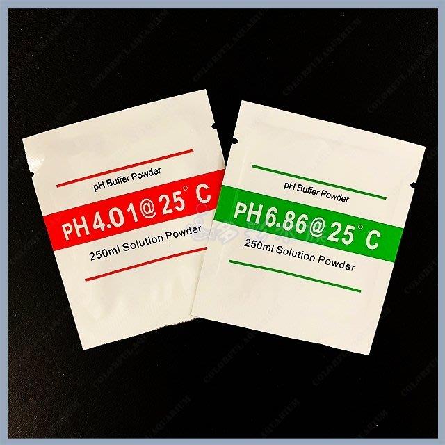 台北►►多彩水族◄◄嚴選《酸鹼值PH校正粉 / 套組》(PH-6.86)(PH4.01)各一,測試筆、電極、監測器校正液