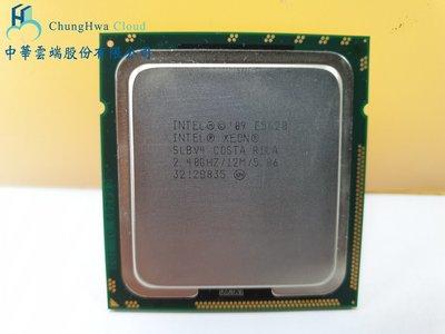 【中華雲端】Intel® Xeon® CPU E5620 2.40GHz 4核心 效能穩定 含稅