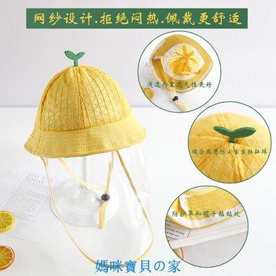 幼兒防飛沫帽子可拆卸兒童防護帽女透氣防疫可愛超萌嬰兒漁夫帽男❁媽咪寶貝の家❁現貨❁