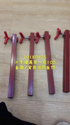 二手擺攤工具a字架增高架一之100