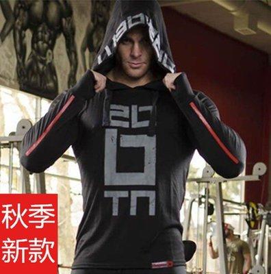 D01002 Dissident 長袖連帽 健美 健身 背心 休閒 運動 - 黑色-另有紅色及背心款 焦點服飾