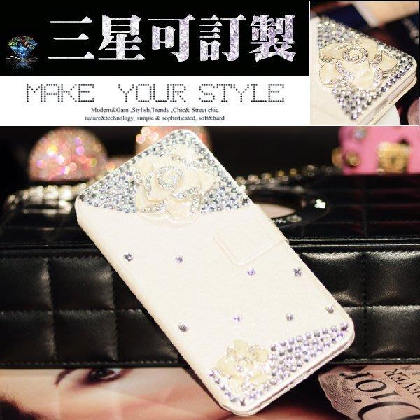 三星 Note9 J8 A8 Star A6+ J6 S9 S8 J7Plus J7Pro J6 手機皮套 茶花水鑽皮套