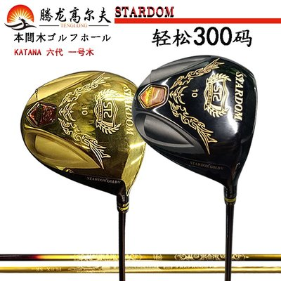 吉祥戶外高爾夫一號木 高爾夫球桿katana六代voltio一號木發球木木桿單