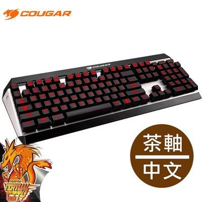 【桃園-虛擬城市】COUGAR 美洲獅 ATTACK X3 茶軸紅光機械式鍵盤 中文