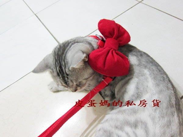 【狗狗/貓咪胸背】大蝴蝶結H型胸背帶套(含牽繩)--貓咪胸背帶-項圈-頸圈-牽繩-工字型.溜貓必備!