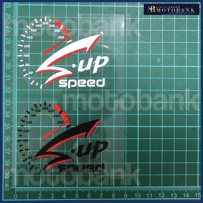 [MOTOBANK]S.up speed 防水 機車貼紙 車身貼 E00487