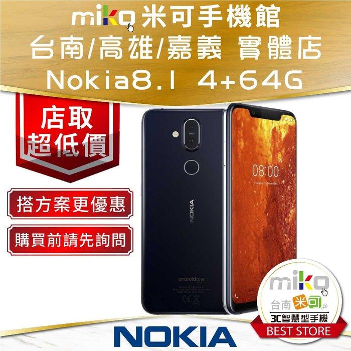 【五甲MIKO米可手機館】Nokia 8.1 4G+64G 銀空機價$8990 買就送透明保護殼 歡迎詢問