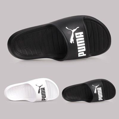 PUMA Divecat v2 運動拖鞋(游泳 海邊 海灘 戲水【02020098】≡排汗專家≡