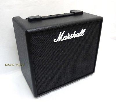立昇樂器 現貨 Marshall CODE 25 數位 晶體音箱 數位音箱 藍芽喇叭 25瓦 全新公司貨 CODE25