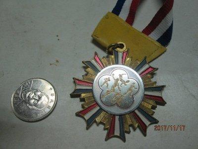早期運動勳章  民國77年 高雄醫學院 第二名獎章 大顆