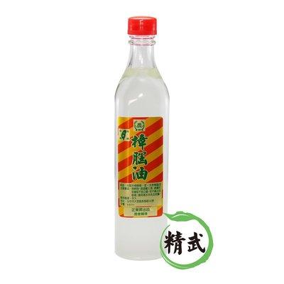 正東昇-樟腦油 500 cc  加入好友三瓶免運 農會輔導- 天然樟腦油 小黑蚊 防蚊 -送噴頭【阿豪本舖】