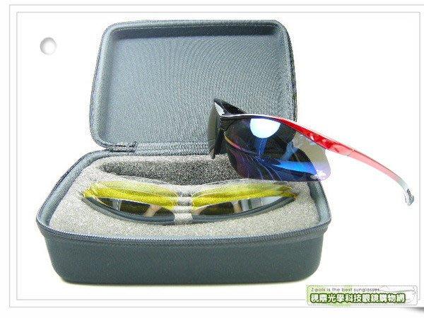【Z-POLS 2代款比賽用款】烤漆黑紅雙色漸層五組可換鏡多功能運動太陽眼鏡!獨家上市