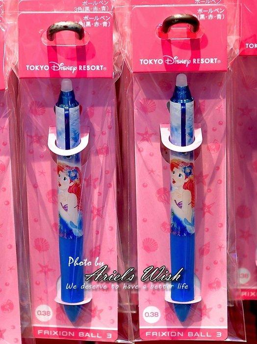 Ariel's Wish日本東京Disney迪士尼愛麗兒小美人魚藍色0.38三色魔擦筆可替換筆芯擦擦筆消消筆-日本製現貨