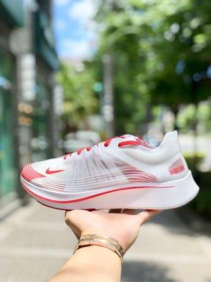 【Cheers】Nike Zoom Fly SP Tokyo 白紅 日本 東京 輕量 男 慢跑鞋 AJ9282-100