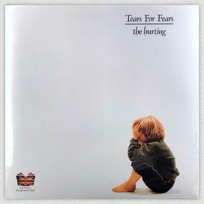 [英倫黑膠唱片Vinyl LP] 驚懼之淚合唱團 / 傷心 Tears For Fears / The Hurting