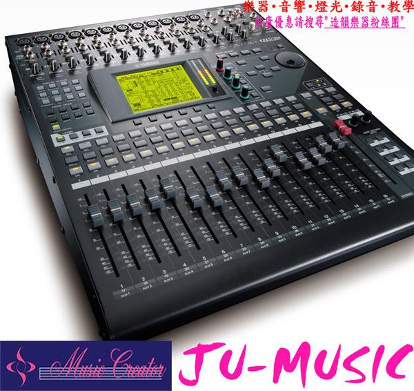 造韻樂器音響- JU-MUSIC - YAMAHA 數位 混音座 O1V96i Digital Mixer 專業 錄音室 O1V96 進化