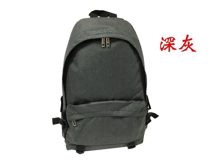 【菲歐娜】7562-(特價拍品)prague後背包(深灰) 台灣製造