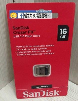 貓太太【3C電腦賣場】SanDisk CZ33 Cruzer Fit USB 黑豆隨身碟 16GB