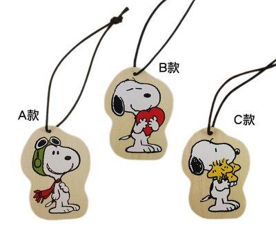 【卡漫迷】 Snoopy 木製 吊飾 剩A款 ㊣版 日本製 木質卡片 史努比史奴比 掛飾 紀念 行李吊牌 祝福卡