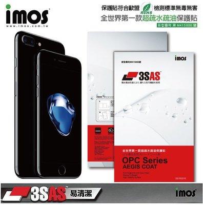 奇膜包膜 imos 3SAS iphone X 6 7 8 Plus 疏油疏水 亮面  雷射切割 正面/背面 曜石黑