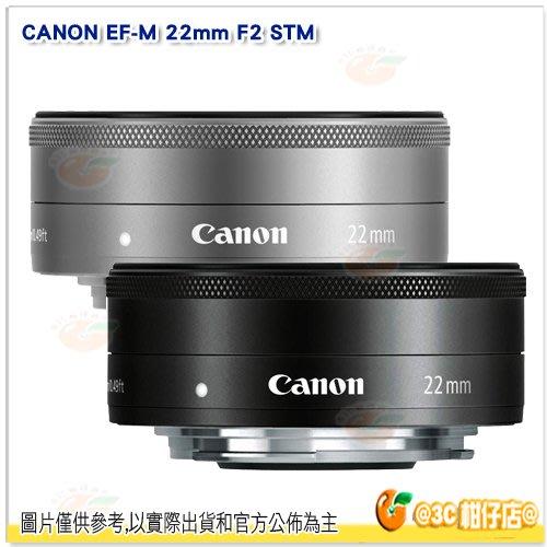 Canon EF-M 22mm F2 STM 平行輸入一年保固 銀色 黑色 人像鏡 定焦鏡 可用 M5 M6 M100