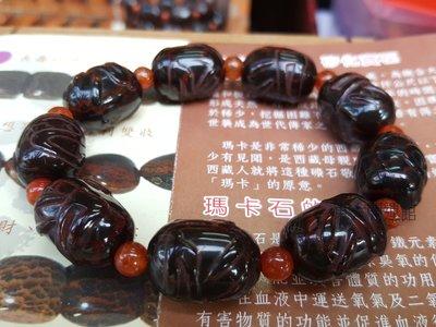 西藏天珠材質瑪卡黃金龍麟玉髓手鍊鼓珠 ...