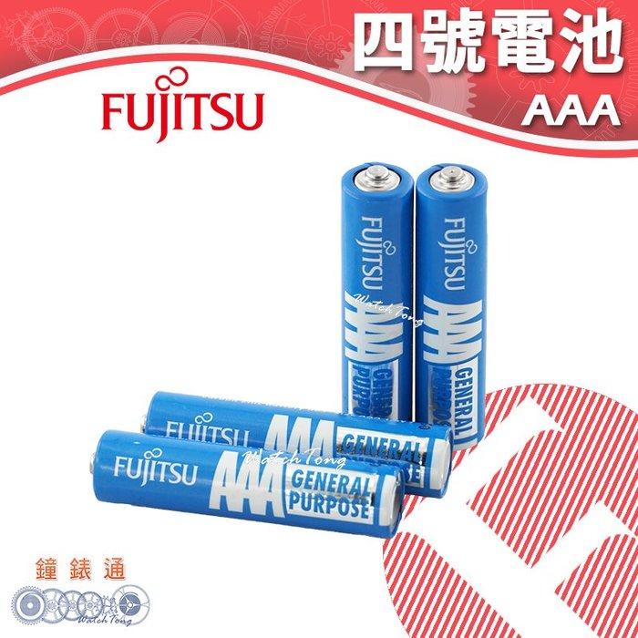【鐘點站】FUJITSU 富士通 4號碳鋅電池 4入 / 碳鋅電池 / 乾電池 / 環保電池