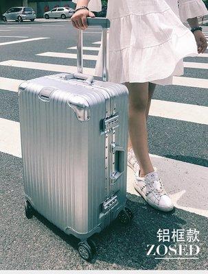 行李箱ins網紅拉桿箱旅行箱包20韓版24密碼皮箱子28寸萬向輪男女行李喼 luggage trunk