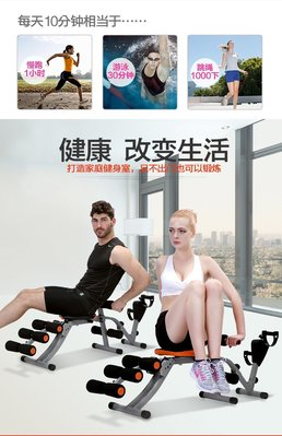 1 TIG  健腹機 /多功能美臀健腹機/仰臥起坐/仰臥板/健身器/ 馬甲線/健腹機/.跑步機/健身車/踏步機/訓練台