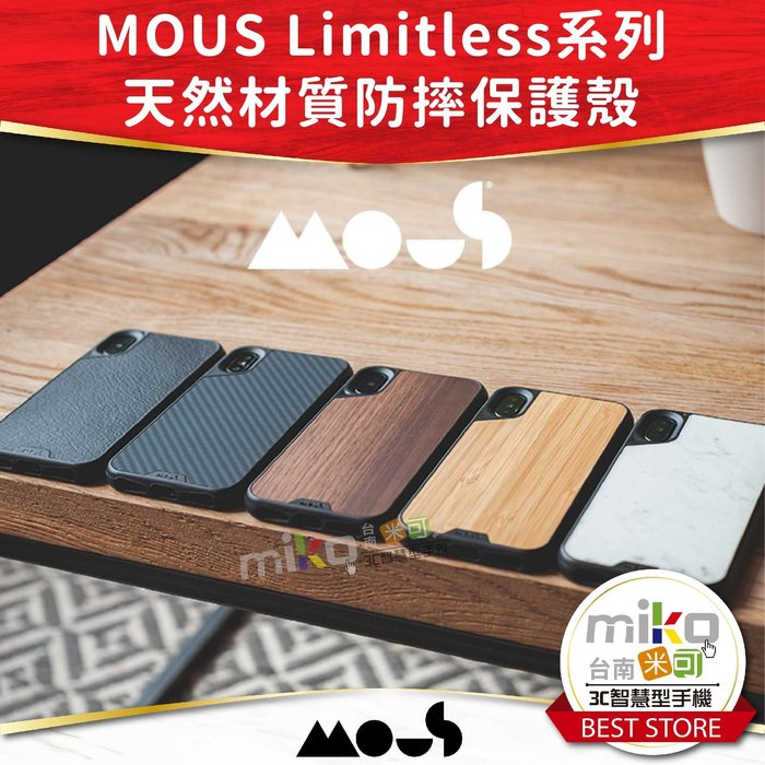 【五甲MIKO米可手機館】Mous iPhone X/Xs/XR/XS MAX 核桃木 Limitless天然材質防摔殼