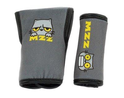 【貓爪抓MZZ】排擋頭/手煞車護套 2件以上免運 MIT精品 現貨供應