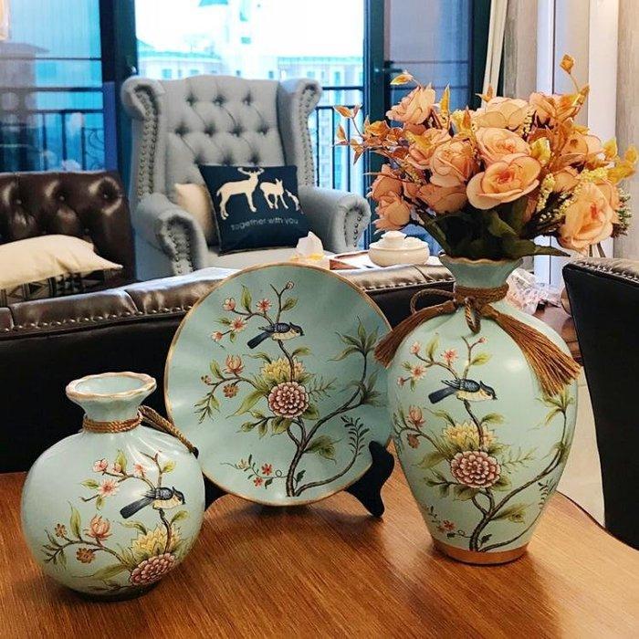 美式陶瓷花瓶三件套 歐式客廳干花插花 架家居酒櫃裝飾品擺件