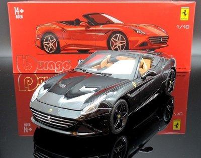 【MASH】現貨特價 Bburago精緻版 1/18 Ferrari California open Top 黑