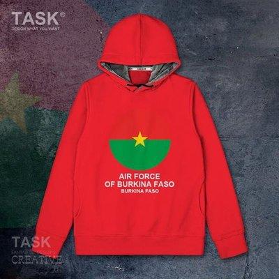 TASK 布基納法索Burkina Faso空軍連帽衛衣長袖國家外套潮