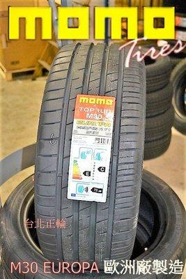 歐洲製 MOMO M30 205/60/16 特價 CPC5 SAVER+ AE50 EP150 MA651 VE303