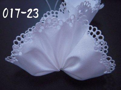 16分雙層超音波手拉花緞帶(017-23)~Jane′s Gift~Ribbon 包裝.節日.婚禮裝飾 手工DIY材料