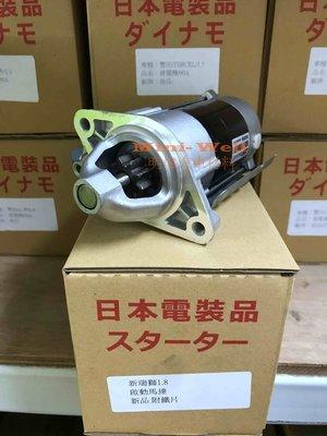 ※明煒汽車材料※豐田TOYOTA SURF 1.8 獅王(新瑞獅) 99-  日本件 新品 啟動馬達