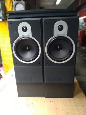 英國 B&W DM-1800 8吋兩音路 大書架喇叭 品項漂亮 無修改